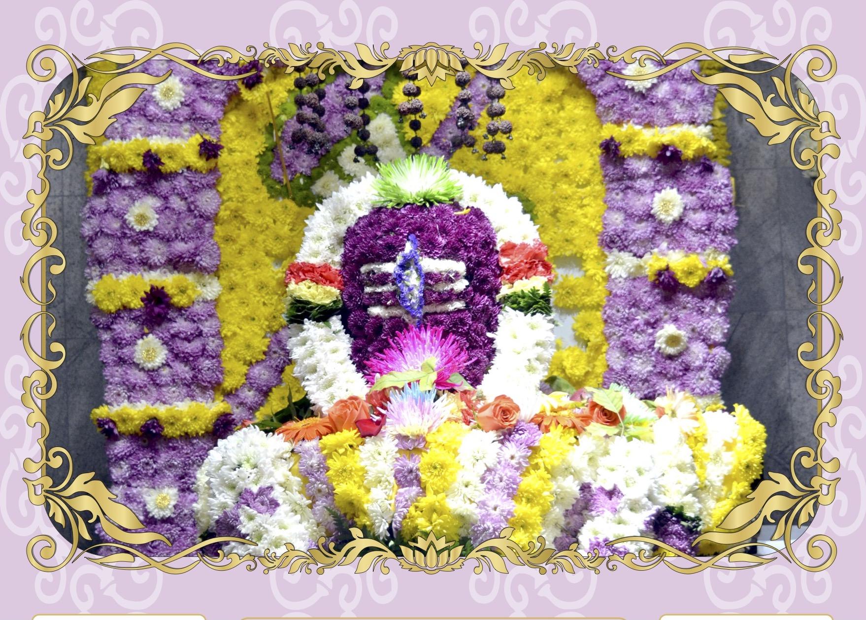 Mahashivarathri – 03/11