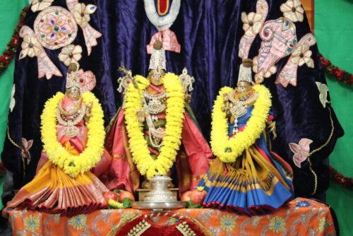 Kalyana Utsavam