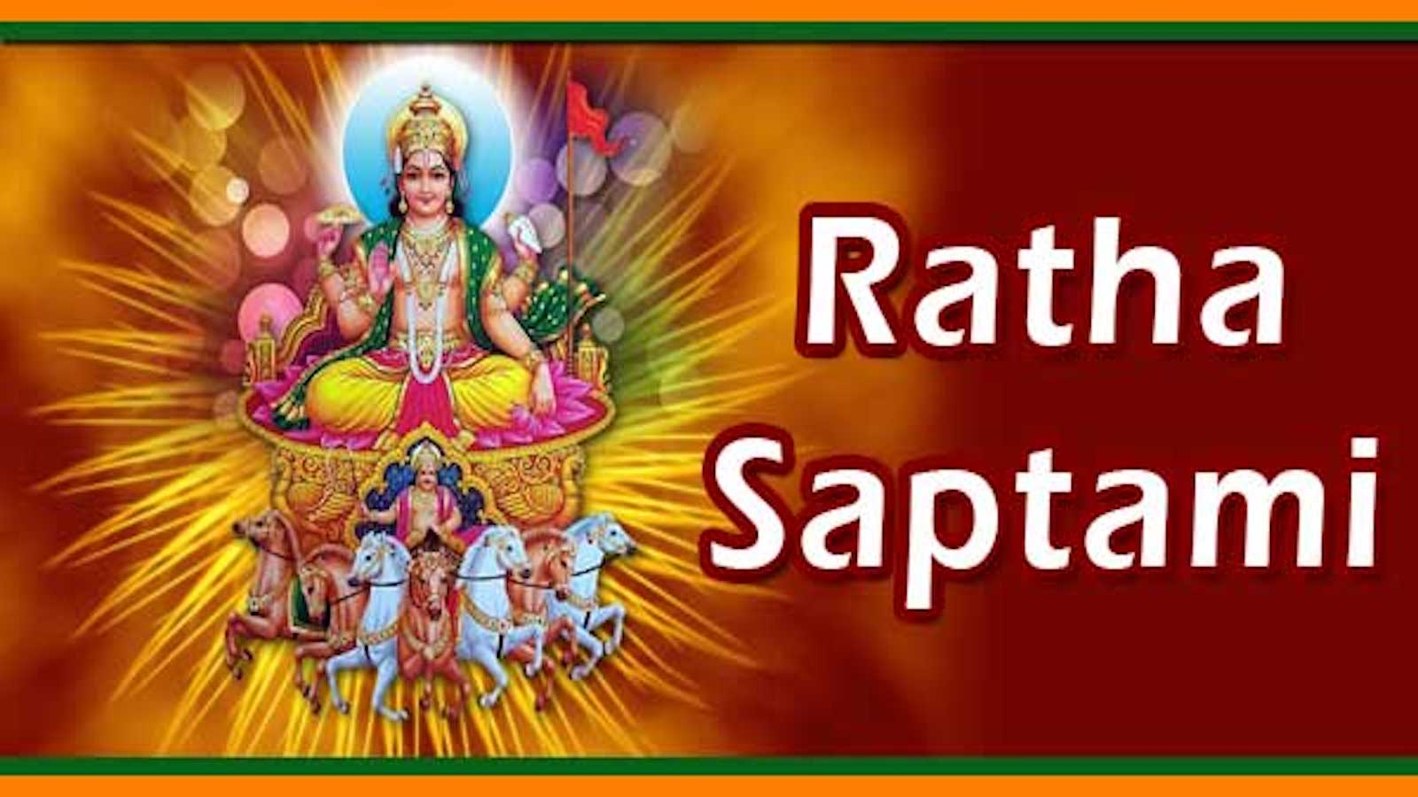 Ratha Sapthami – 02/18 @ 6.30 PM