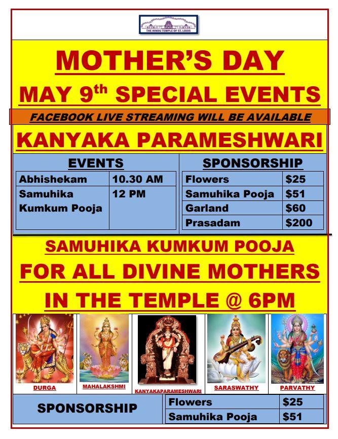 Samuhika Kumukum Pooja - Mother's Day