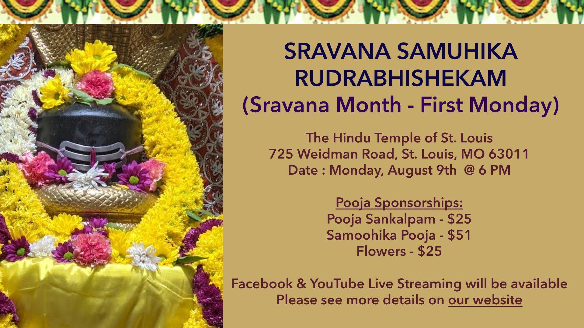 SRAVANA SAMUHIKA RUDRABHISHEKAM @08/09, 6 PM
