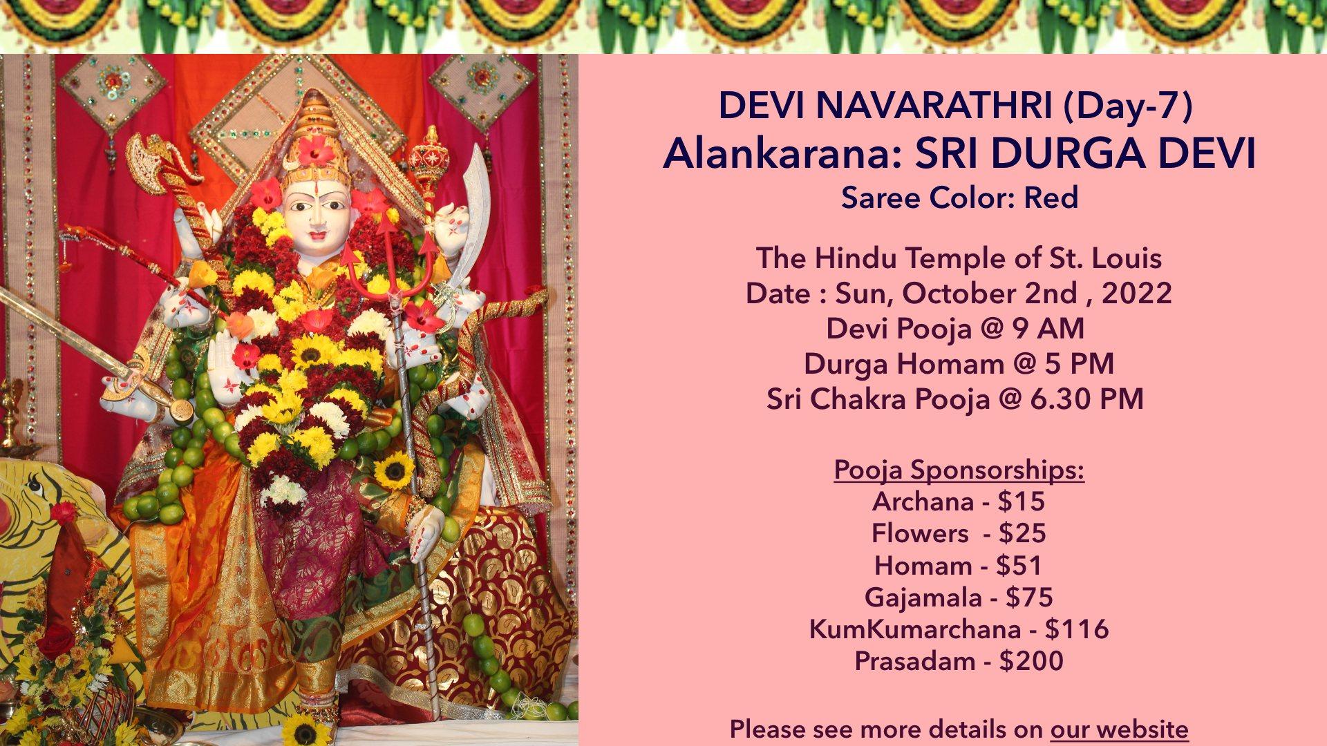 Devi Navarathri – Day7 @ 10/12