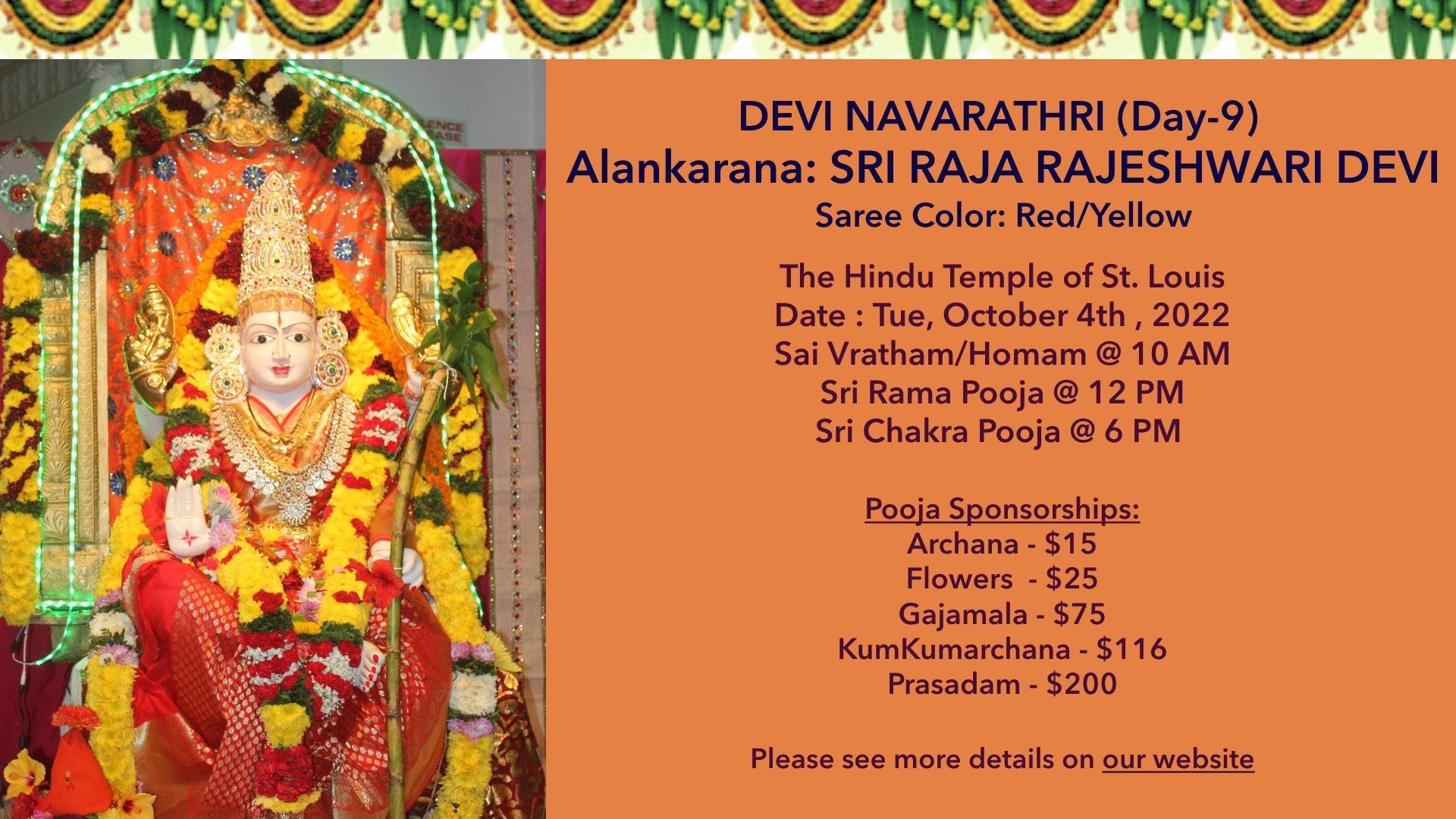 Devi Navarathri – Day9 @ 10/14