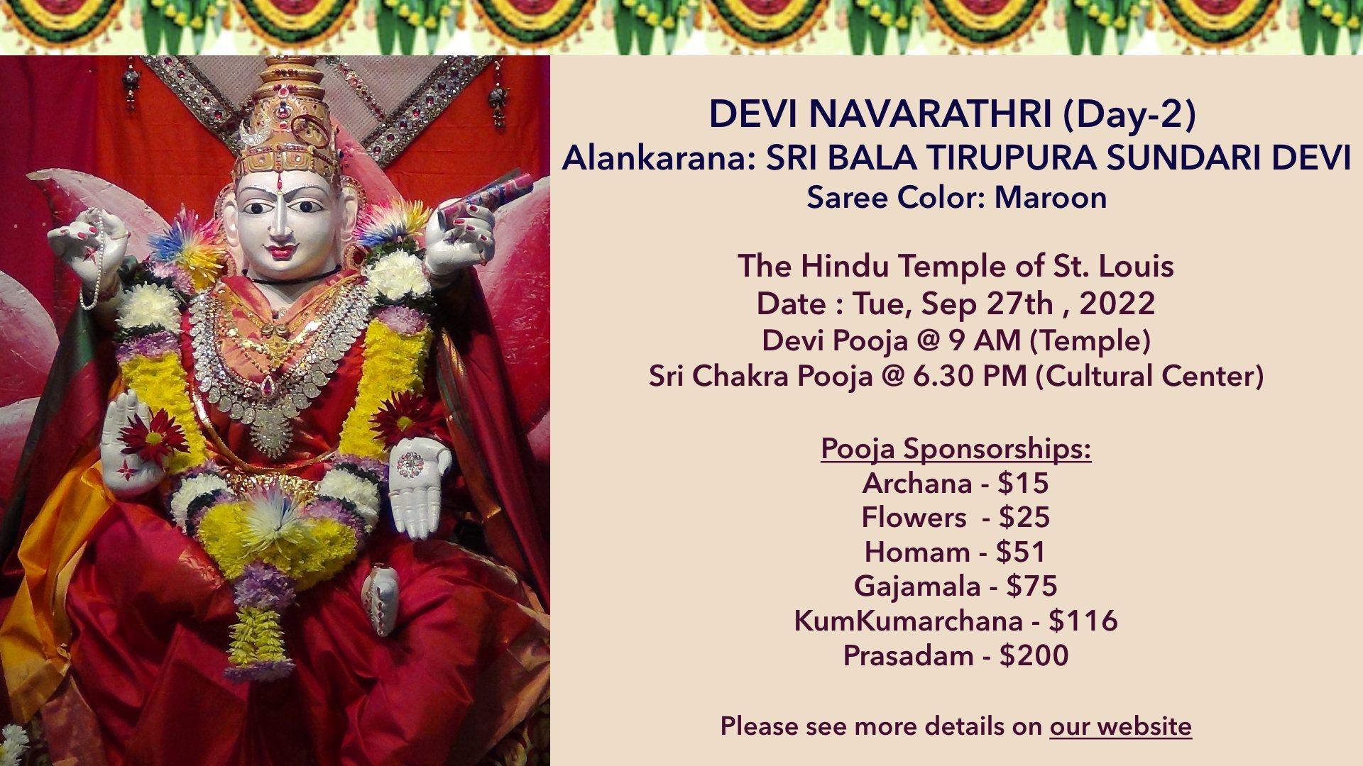 Devi Navarathri – Day2 @11/07