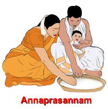 Annaprasannam at home by Shri Srinivasa Deevi