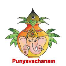 Namakarnam / Punyavachanam by Shri Rameshwar Das