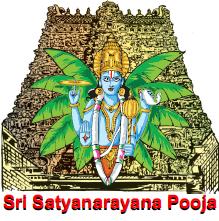 AT HOME - Satyanarayana Pooja by Shri Srinivasa Deevi