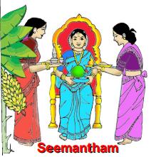 SEEMANTHAM POOJA ITEMS By Priest Rameswara Das