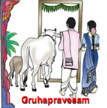 Gruhapravesam Pooja by Shri Rameshwar Das