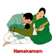 Namakarnam at home by Shri Srinivasa Deevi