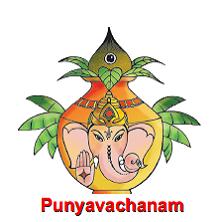 Punyavachanam at home by Shri Srinivasa Deevi