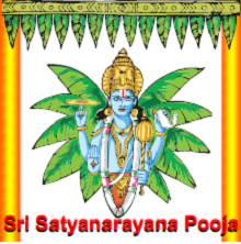 AT TEMPLE - Satynarana Pooja by Shri Srinivasa Deevi