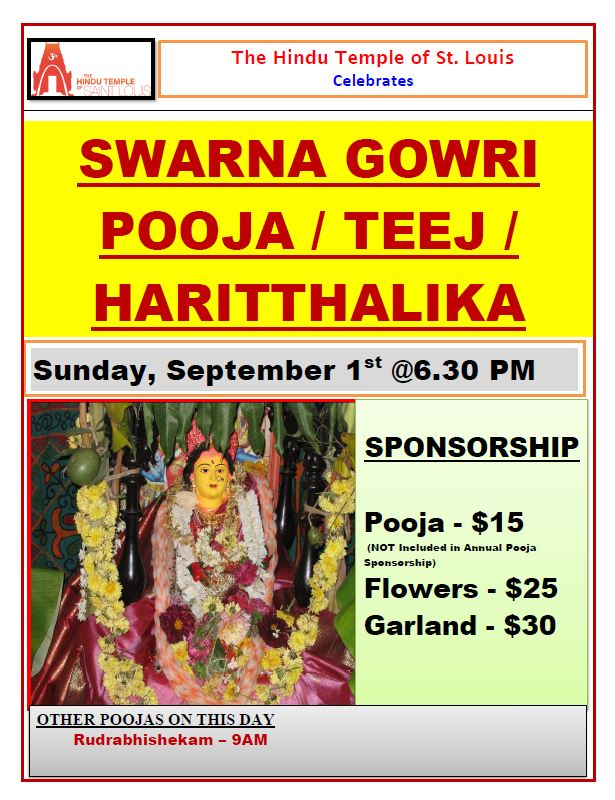 Events | The Hindu Temple of St  Louis