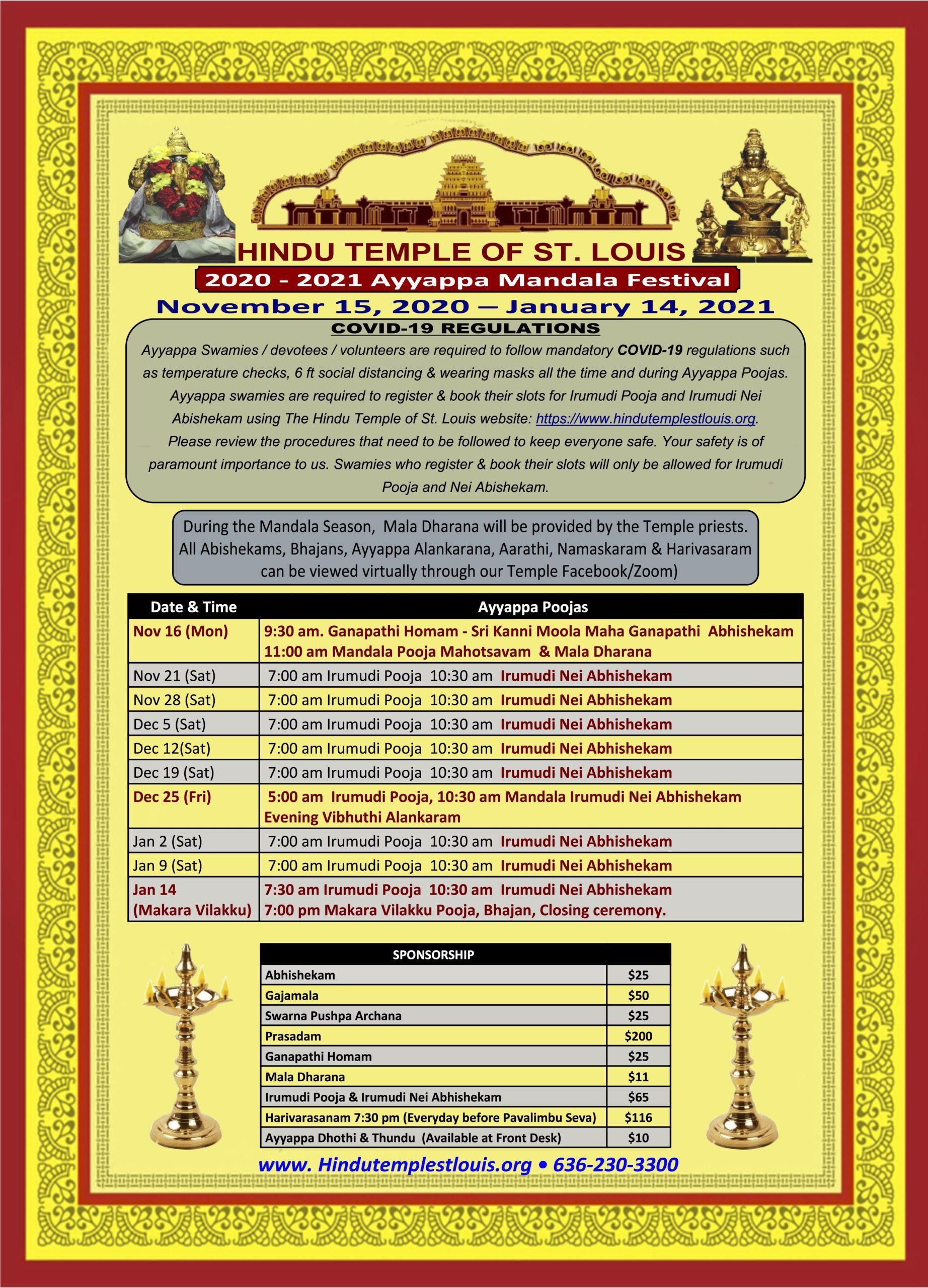 Ayyappa Mandala Festival